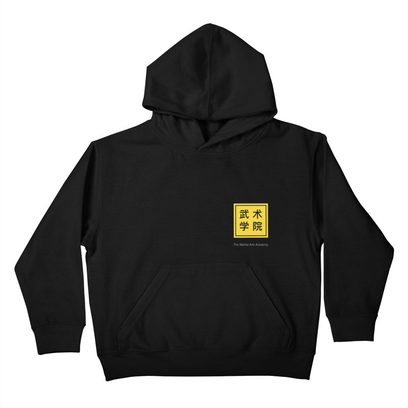 Logo Square White Type Kids Pullover Hoody by The Martial Arts Academy's Store