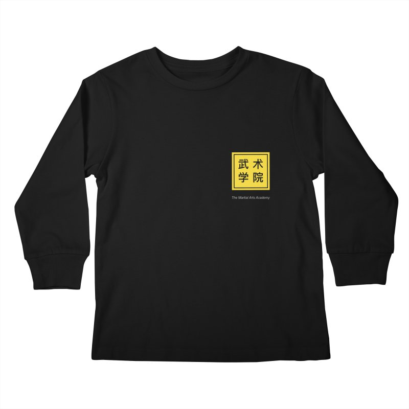 Logo Square White Type Kids Longsleeve T-Shirt by The Martial Arts Academy's Store