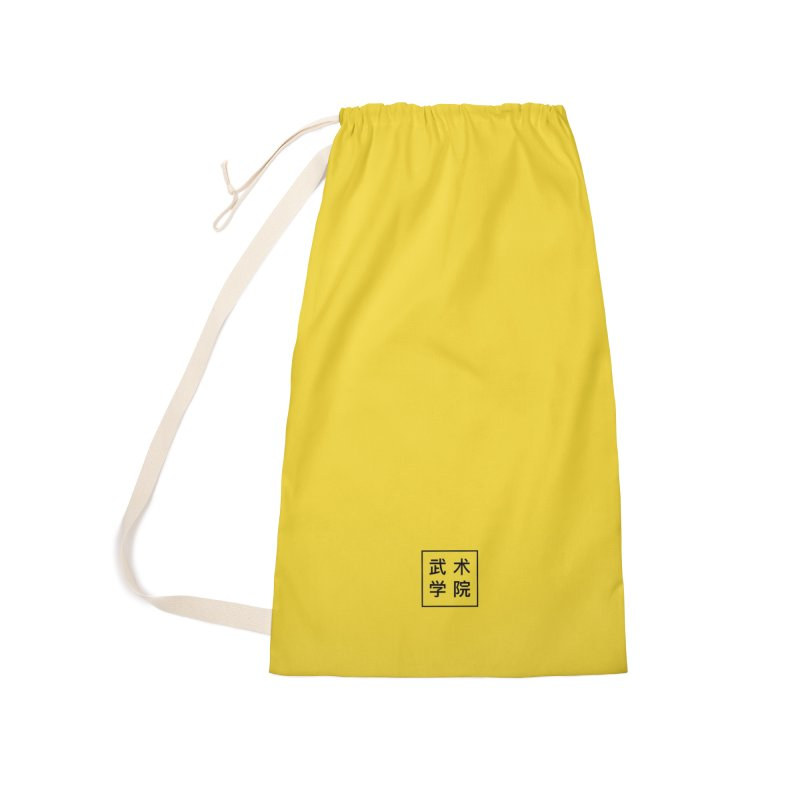 Logo Square No type Accessories Bag by The Martial Arts Academy's Store
