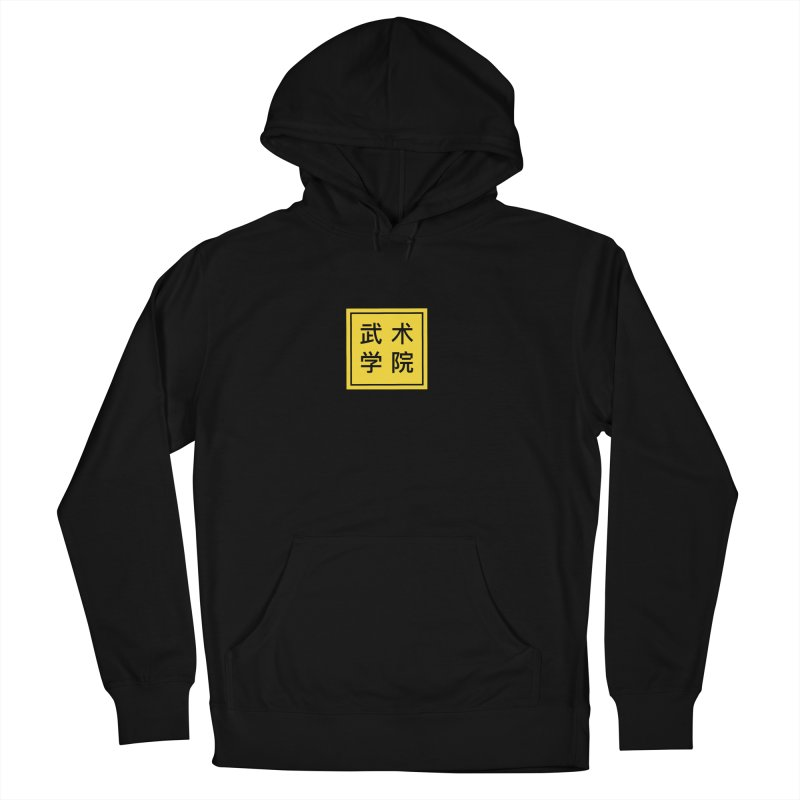 Logo Square No type in Men's French Terry Pullover Hoody Black by The Martial Arts Academy's Store