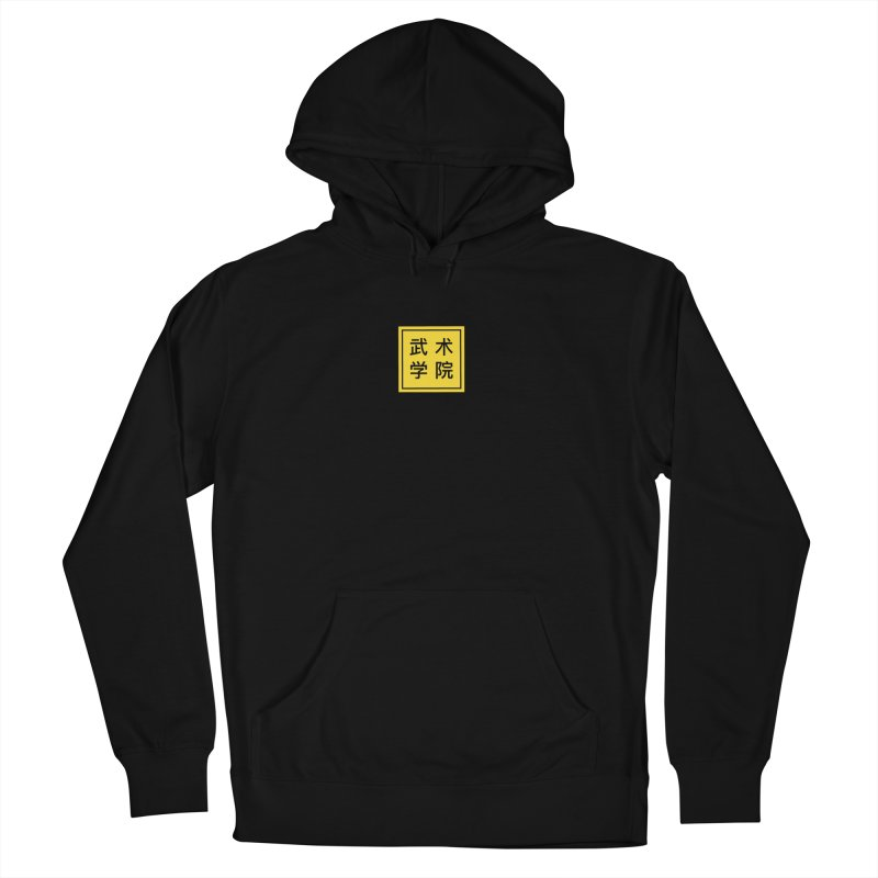 Logo Square No type Men's Pullover Hoody by The Martial Arts Academy's Store
