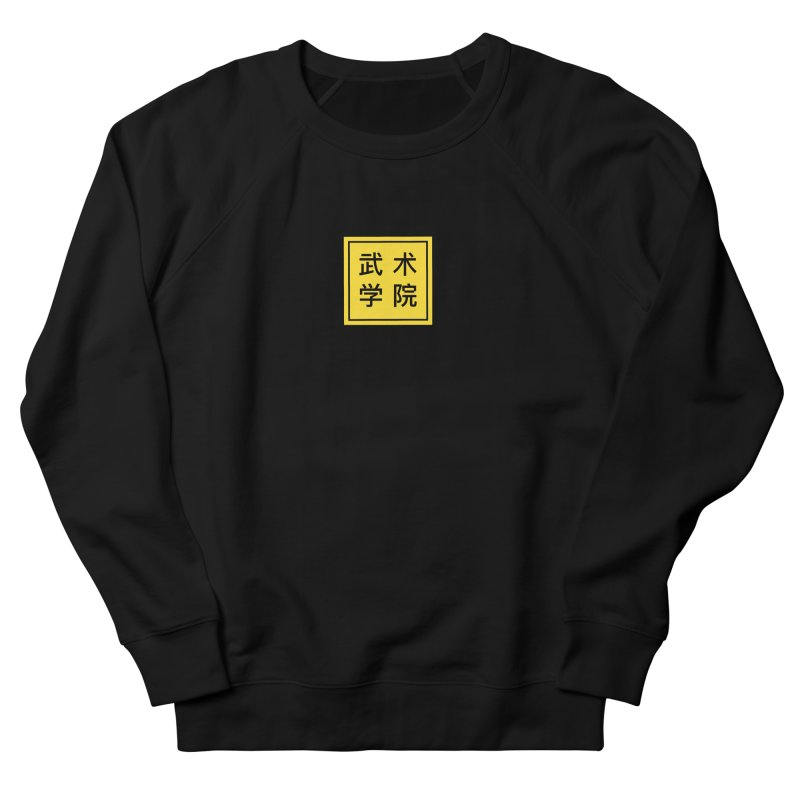 Logo Square No type Men's French Terry Sweatshirt by The Martial Arts Academy's Store