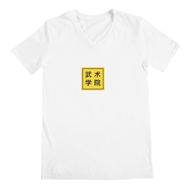 Logo Square No type Men's V-Neck by The Martial Arts Academy's Store