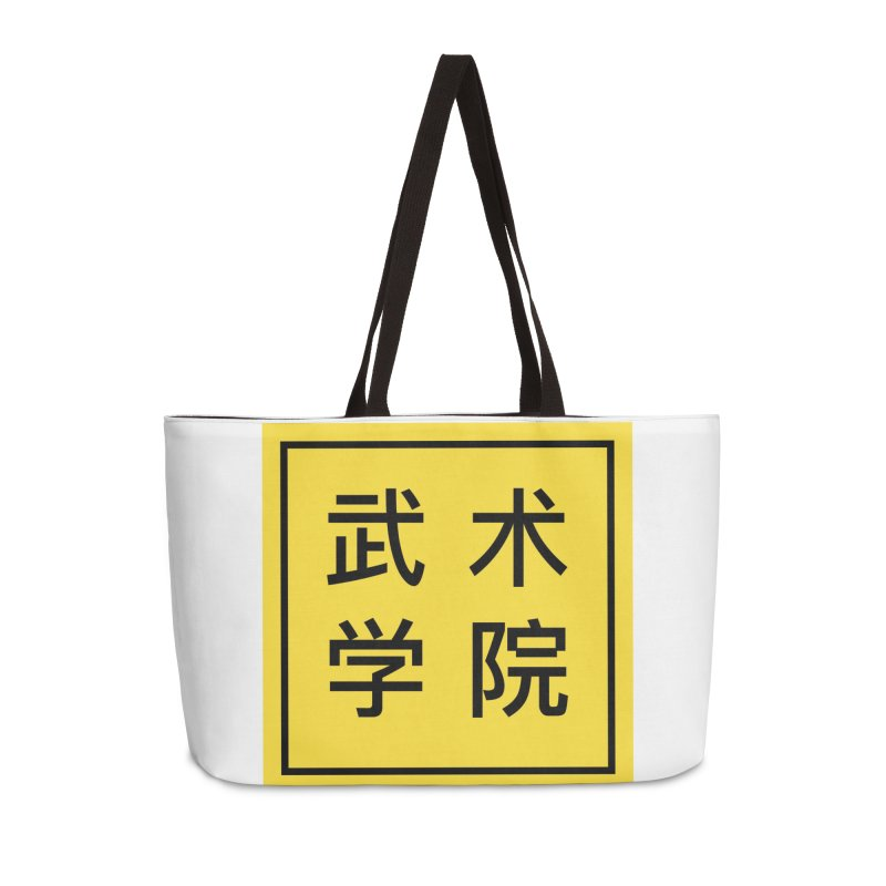 Logo Square No type Accessories Weekender Bag Bag by The Martial Arts Academy's Store