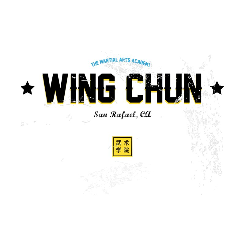 Wing Chun - Old Style Accessories Bag by The Martial Arts Academy's Store