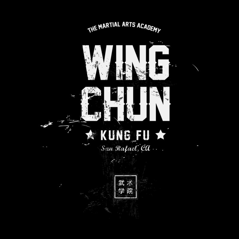 Wing Chun (Black) Kids T-Shirt by The Martial Arts Academy's Store