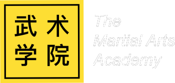 The Martial Arts Academy's Store Logo