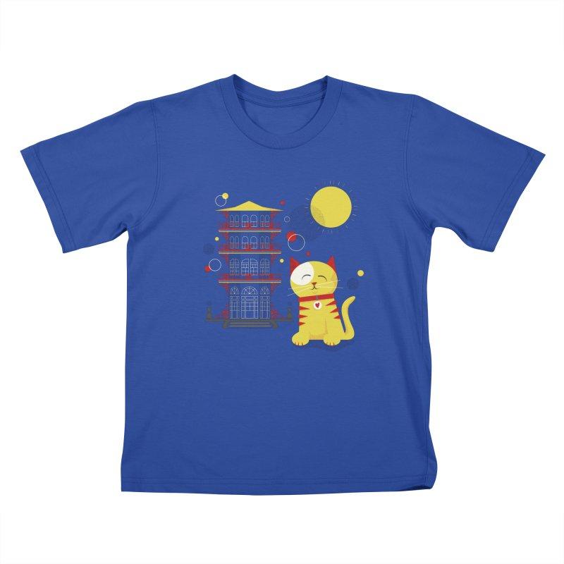 Pawgoda by Richard Kercz Kids T-Shirt by Maryland SPCA's Artist Shop