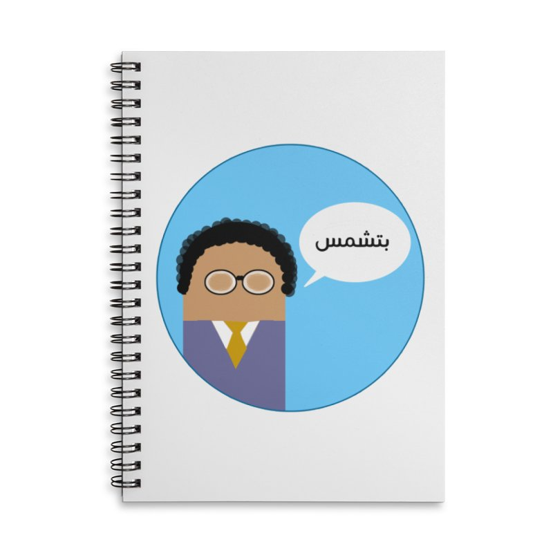 zakria dardeery Accessories Notebook by mastudio's Artist Shop