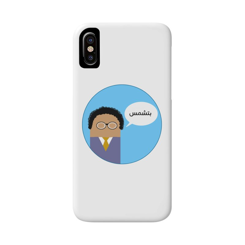 zakria dardeery Accessories Phone Case by mastudio's Artist Shop