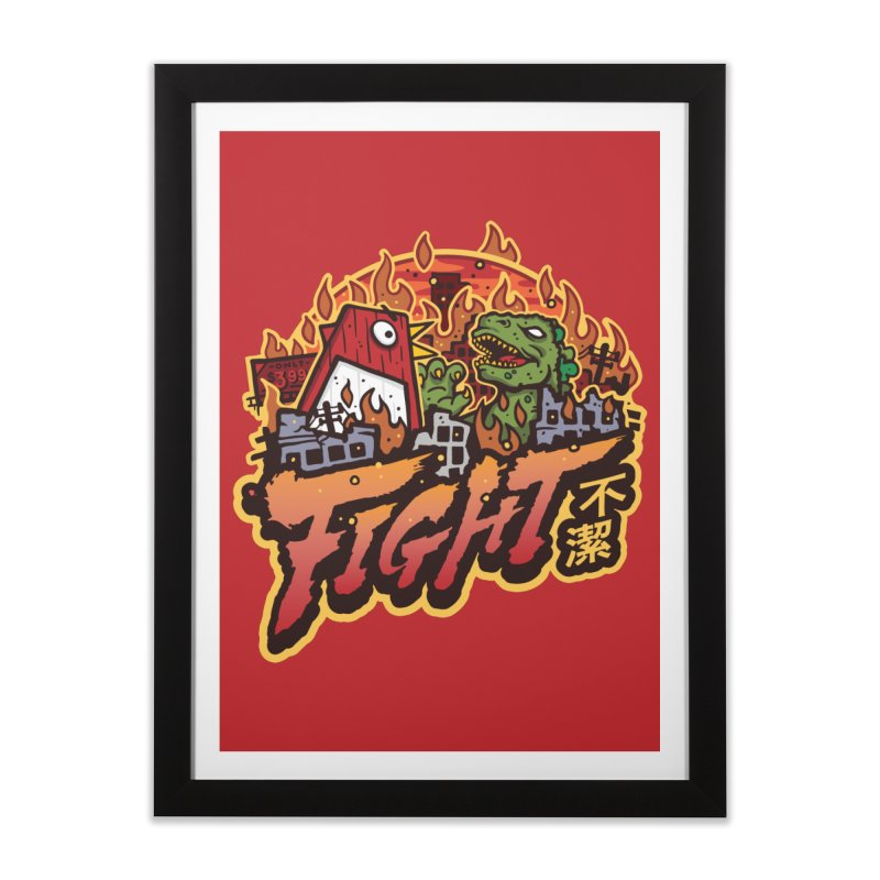 Territorial Dispute Home Framed Fine Art Print by MattAlbert84's Apparel Shop