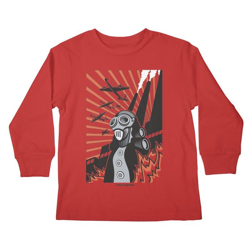 MECHANOPHOBIA Kids Longsleeve T-Shirt by Max Grundy Design's Artist Shop