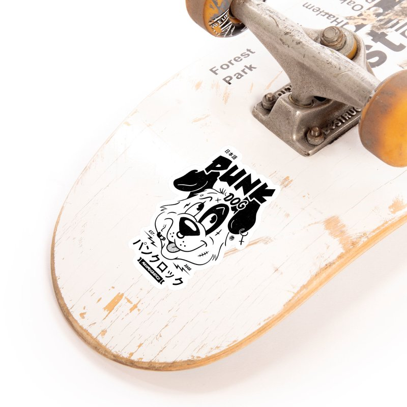 Punk Dog Skater's Sticker by MAXIMOGRAFICO Ltd. Collection