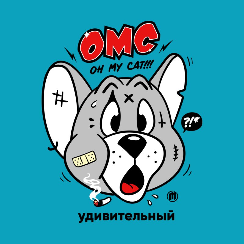 Oh my Cat! Accessories Sticker by MXM — ltd. collection