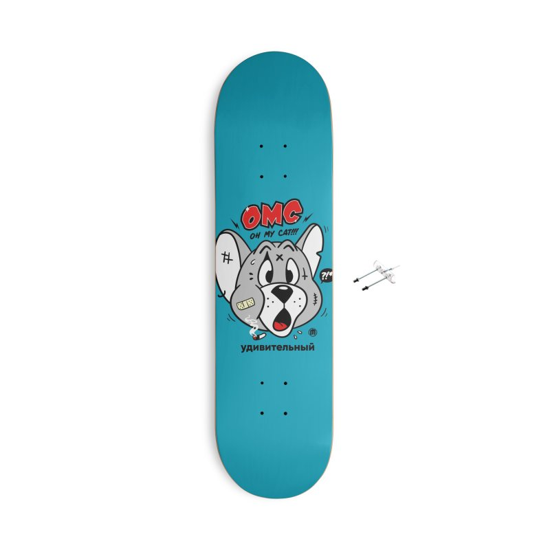 Oh my Cat! Accessories Skateboard by MXM — collection