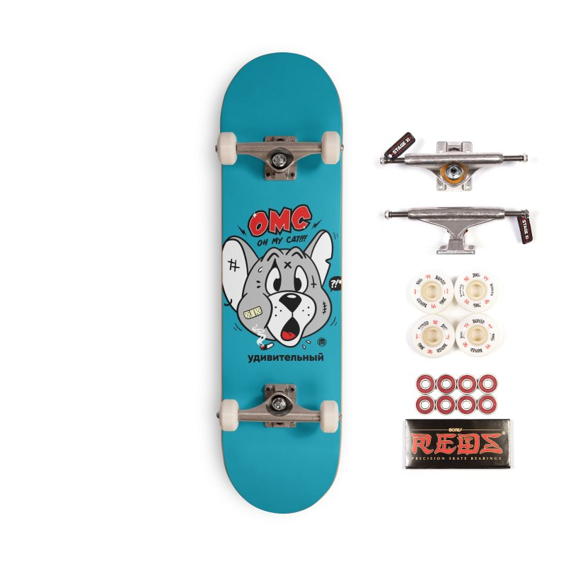 Oh my Cat! Accessories Complete - Pro Skateboard by MXM — collection