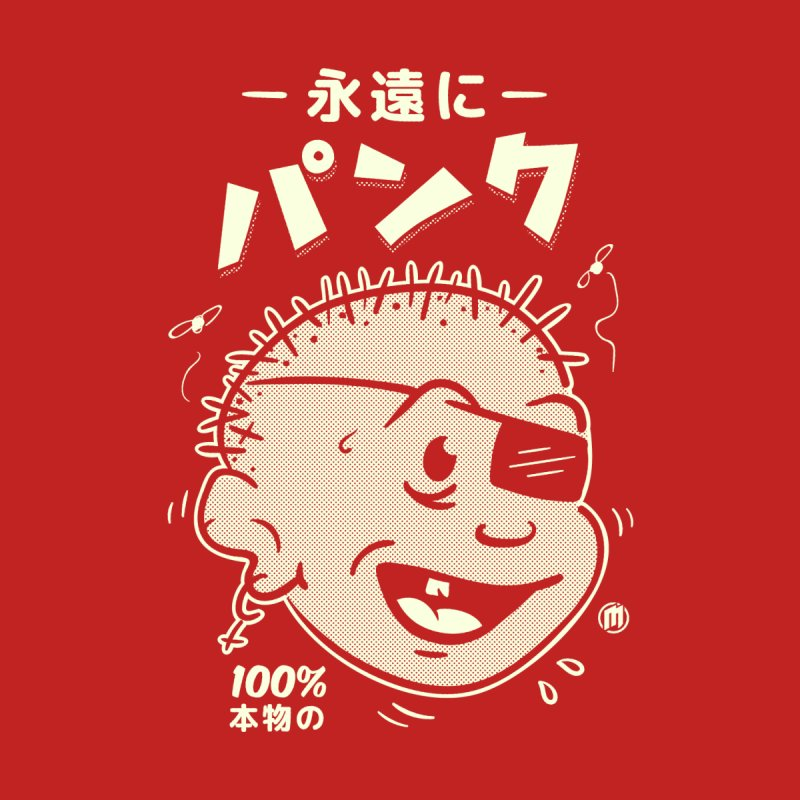 いつもパンク Men's T-Shirt by MAXIMOGRAFICO Ltd. Collection