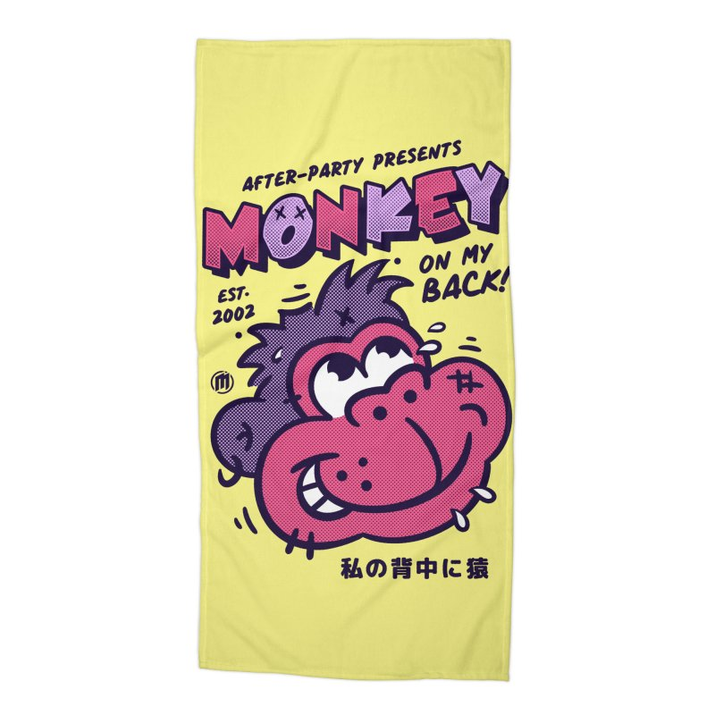 Monkey on my Back Accessories Beach Towel by MXM — ltd. collection