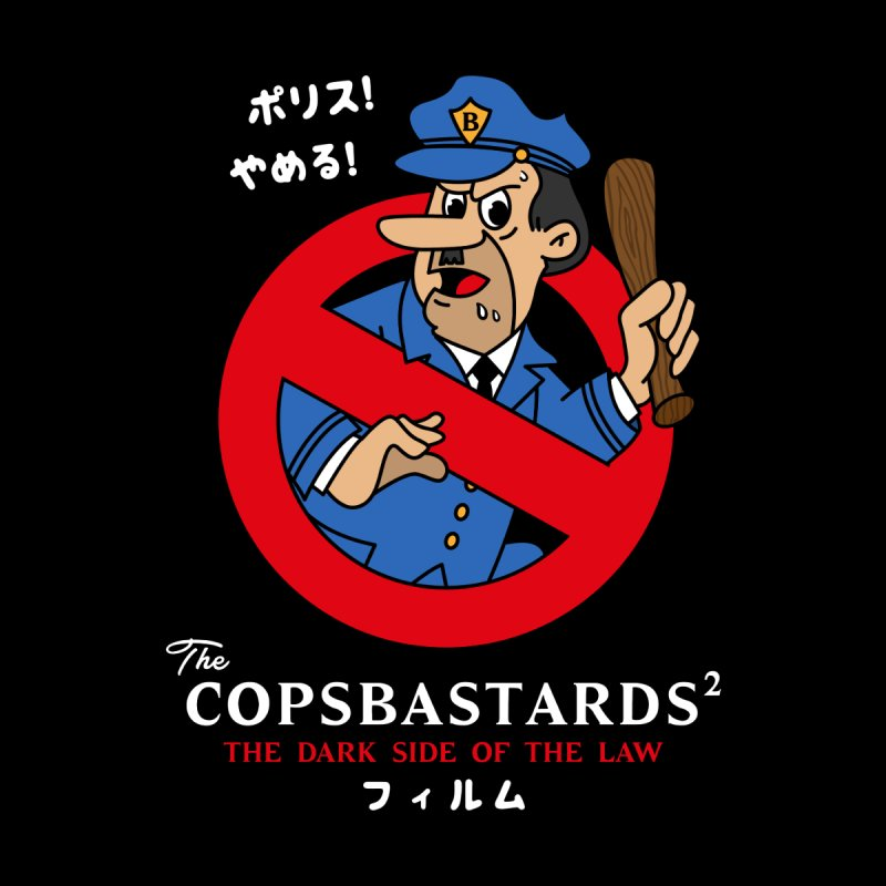 CopsBastards Men's Sweatshirt by MXM — ltd. collection