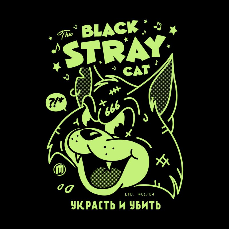 The Black Stray Cat Men's T-Shirt by MAXIMOGRAFICO Ltd. Collection