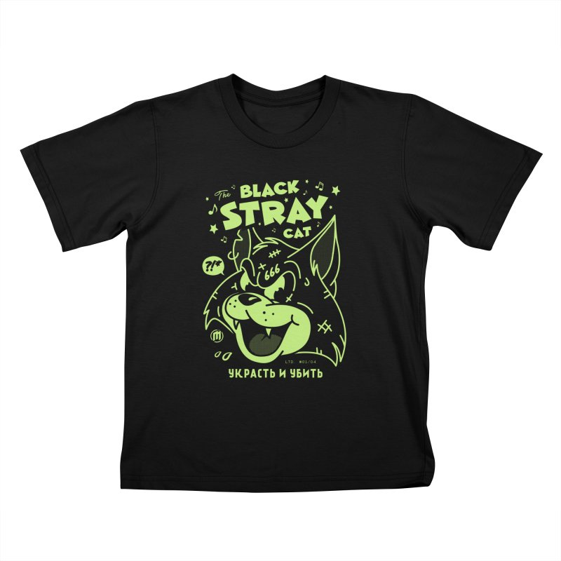 The Black Stray Cat Kids T-Shirt by MXM — ltd. collection