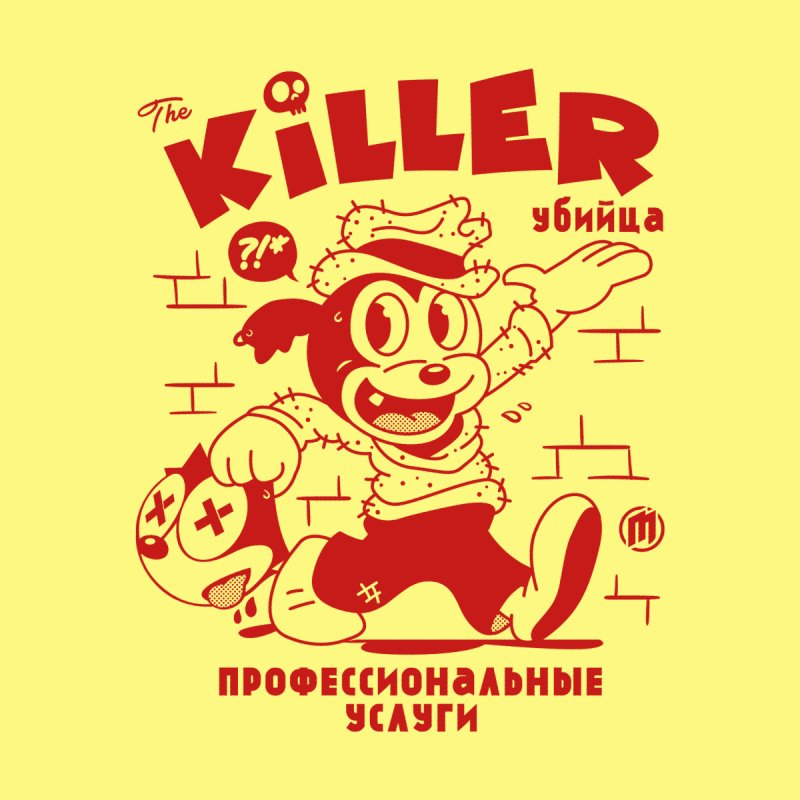 The Killer Men's T-Shirt by MAXIMOGRAFICO Ltd. Collection