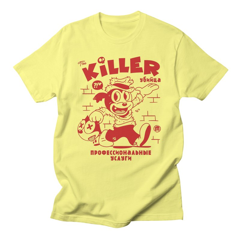 The Killer Men's T-Shirt by MXM — ltd. collection