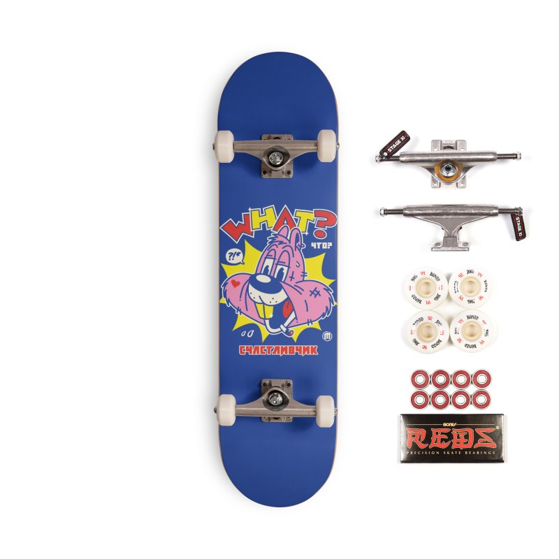 WHAT? Accessories Complete - Pro Skateboard by MXM — ltd. collection