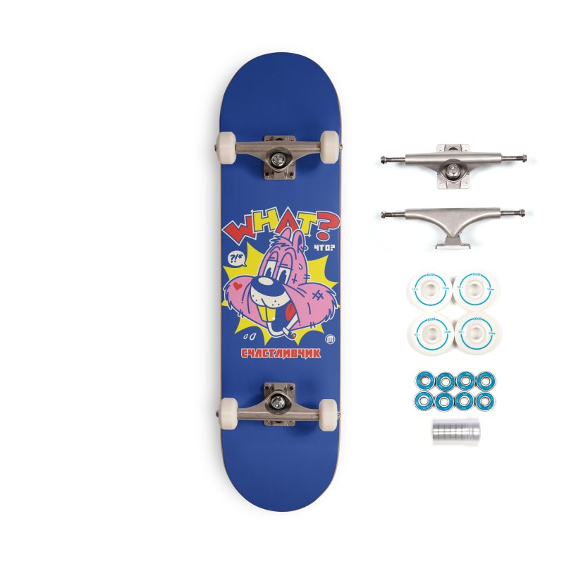 WHAT? Accessories Complete - Basic Skateboard by MXM — ltd. collection