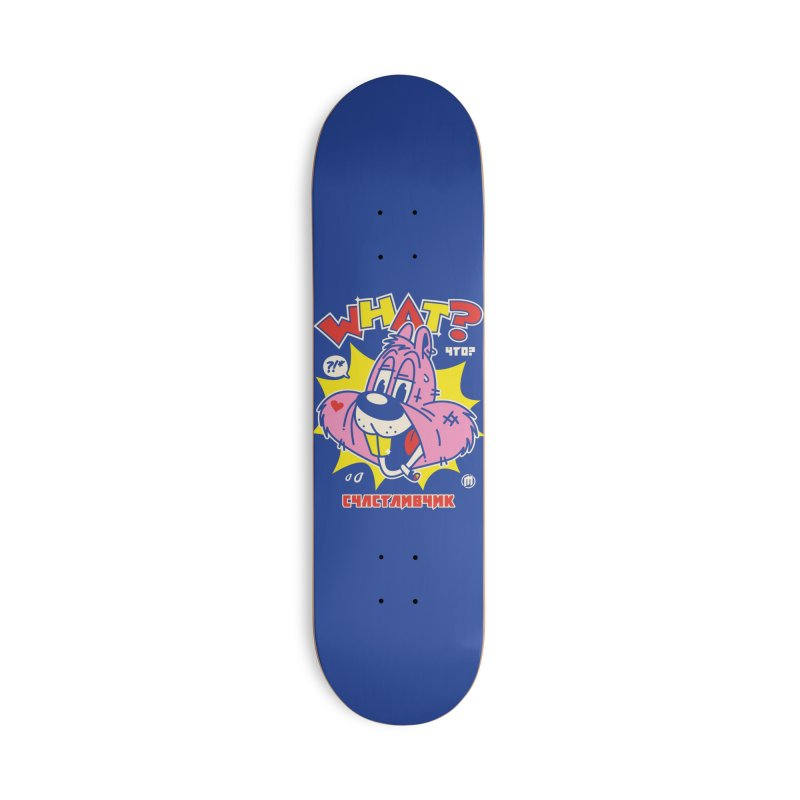 WHAT? Accessories Deck Only Skateboard by MXM — ltd. collection