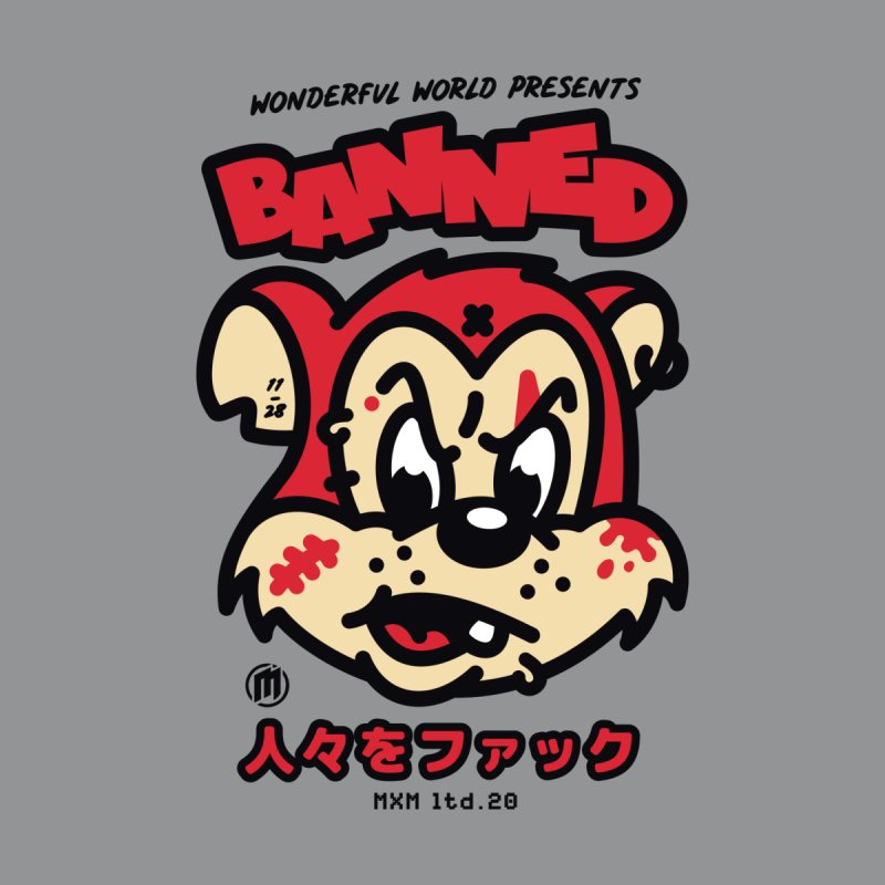 Banned Men's T-Shirt by MAXIMOGRAFICO Ltd. Collection