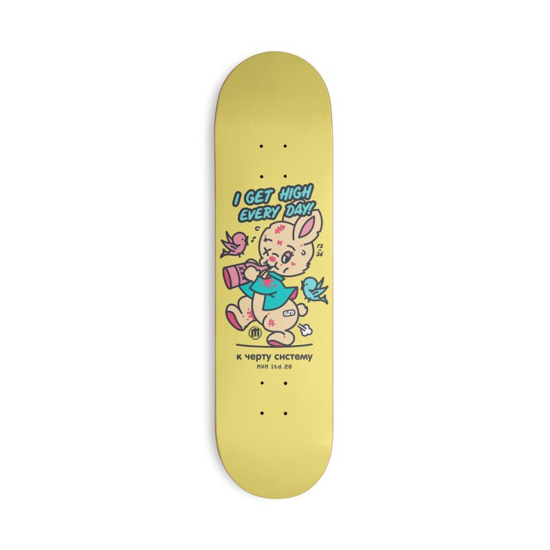 I get High Accessories Skateboard by MAXIMOGRAFICO Ltd. Collection