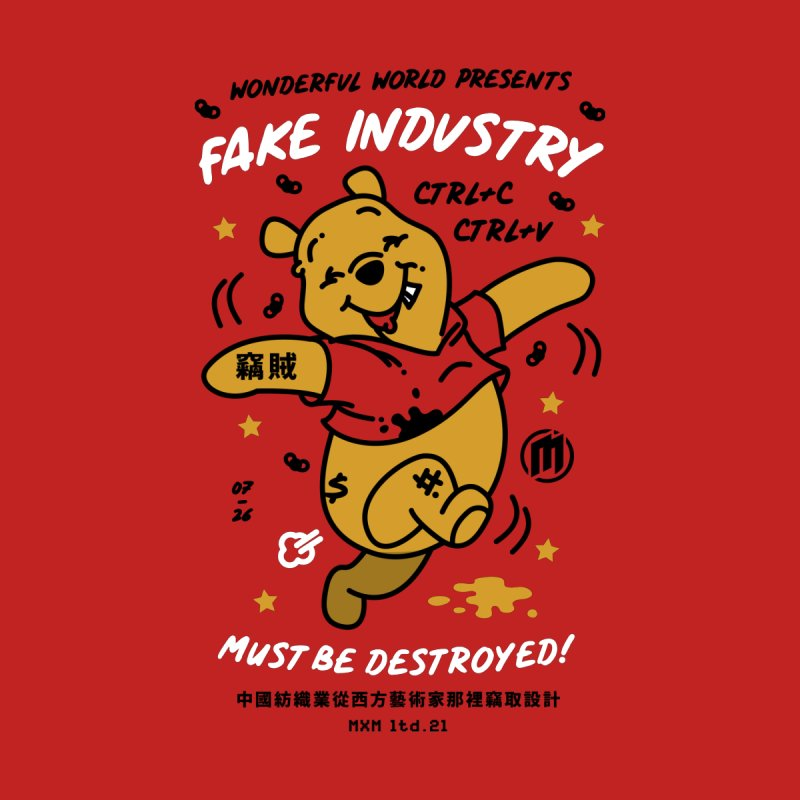Fake industry unisex T-Shirt by MAXIMOGRAFICO Ltd. Collection