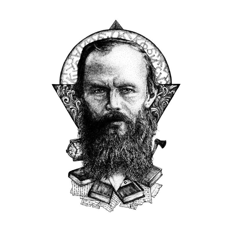 Dostoevsky Men's V-Neck by Maybe_Rus's Artist Shop