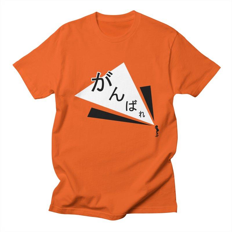 Lil Man Series - No.1 The Cheer Men's Regular T-Shirt by megapop's Artist Shop