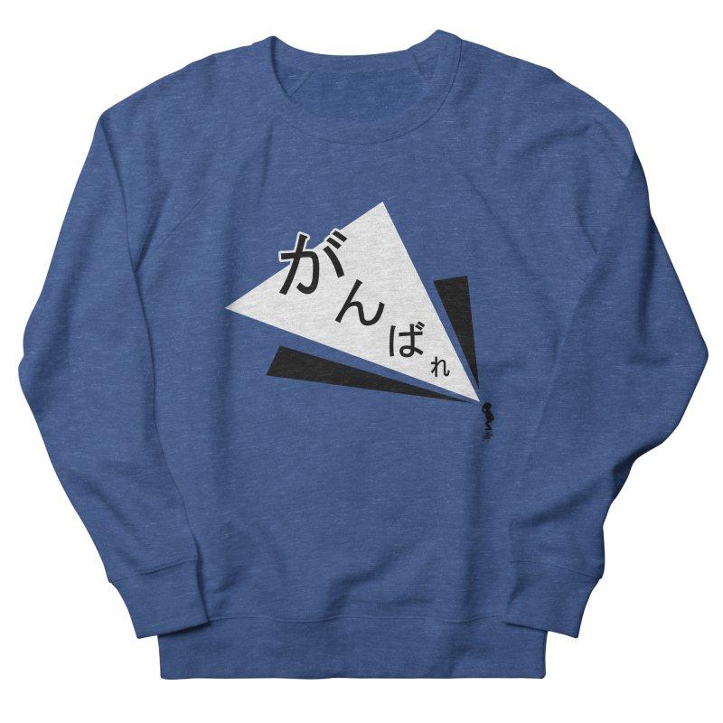 Lil Man Series - No.1 The Cheer Men's Sweatshirt by megapop's Artist Shop
