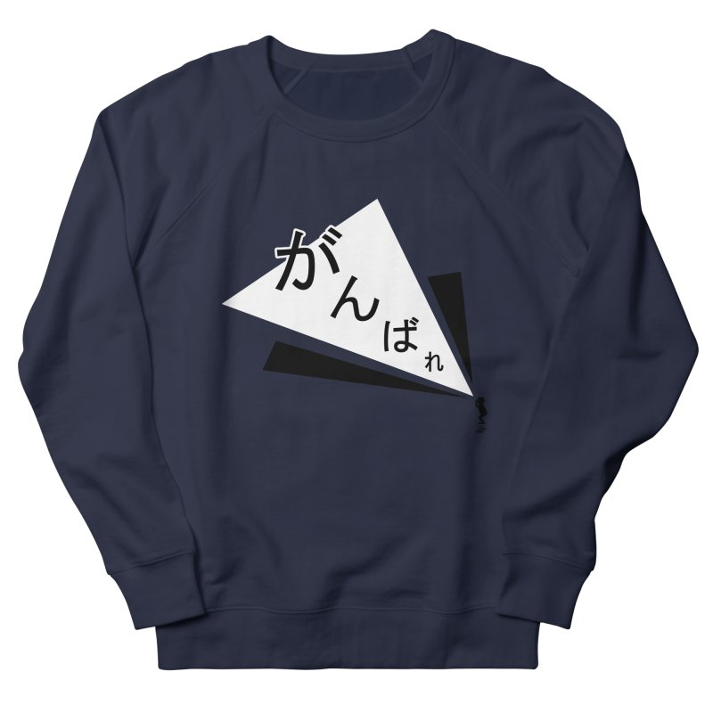 Lil Man Series - No.1 The Cheer Men's French Terry Sweatshirt by megapop's Artist Shop