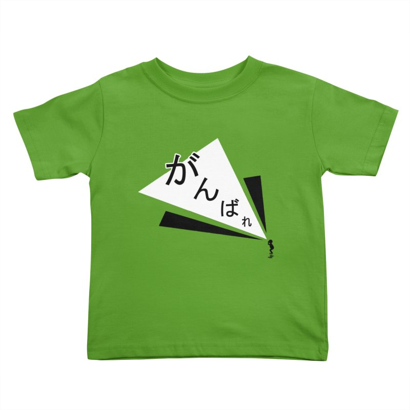 Lil Man Series - No.1 The Cheer Kids Toddler T-Shirt by megapop's Artist Shop