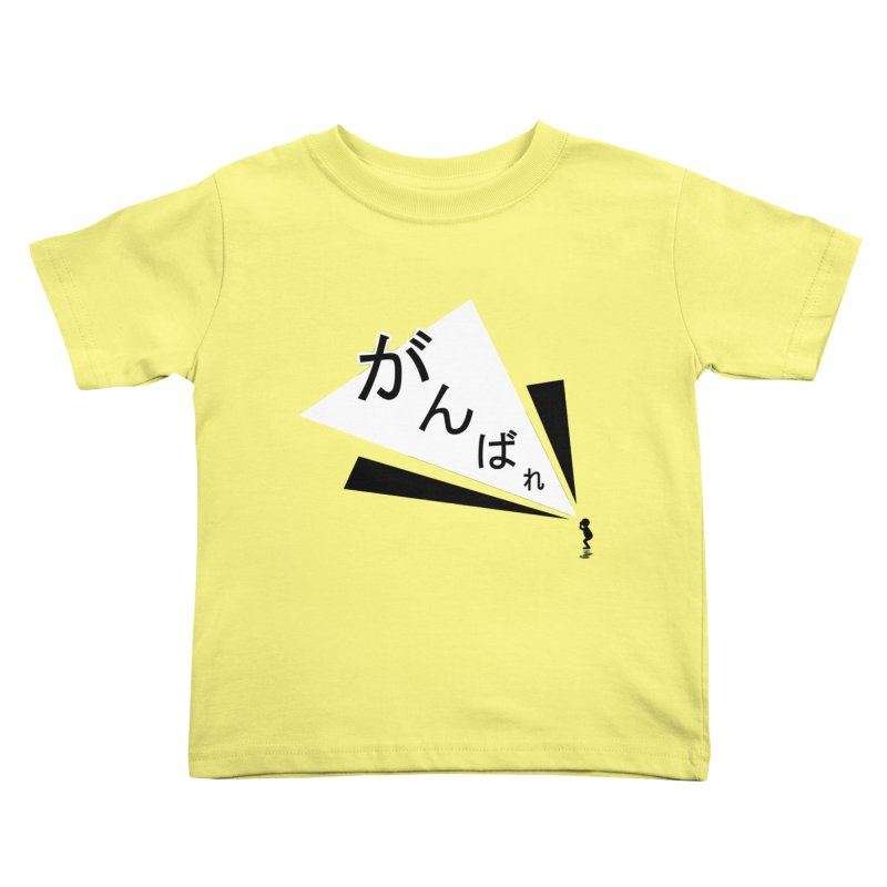 Lil Man Series - No.1 The Cheer Kids Toddler T-Shirt by megapop's Artist Shop