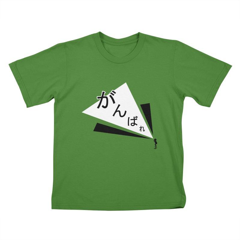 Lil Man Series - No.1 The Cheer Kids T-Shirt by megapop's Artist Shop