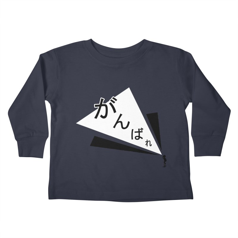 Lil Man Series - No.1 The Cheer Kids Toddler Longsleeve T-Shirt by megapop's Artist Shop