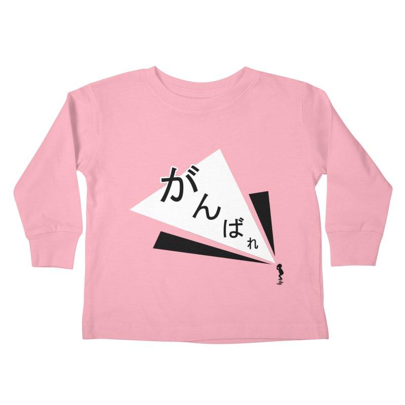 Lil Man Series - No.1 The Cheer Kids Toddler Longsleeve T-Shirt by megapop's Artist Shop