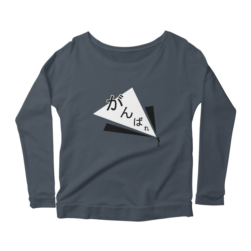 Lil Man Series - No.1 The Cheer Women's Longsleeve Scoopneck  by megapop's Artist Shop