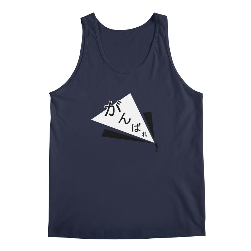 Lil Man Series - No.1 The Cheer Men's Tank by megapop's Artist Shop