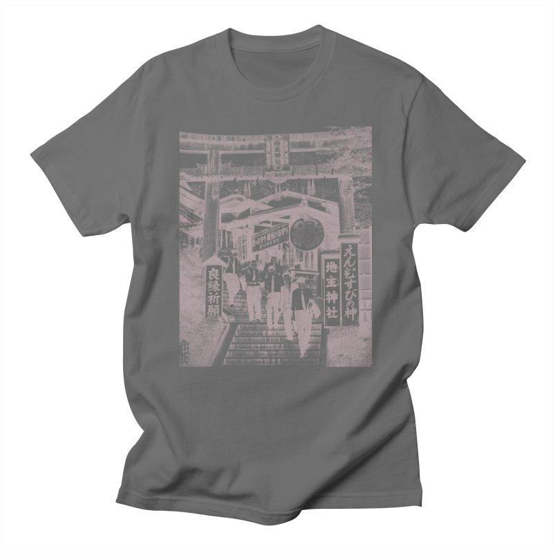 Kyoto No. 01 Men's T-Shirt by MPM Shop
