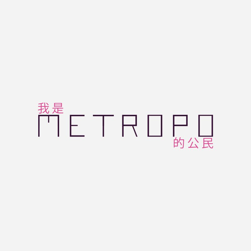 Citizen of Metropo by METROPO the unending city