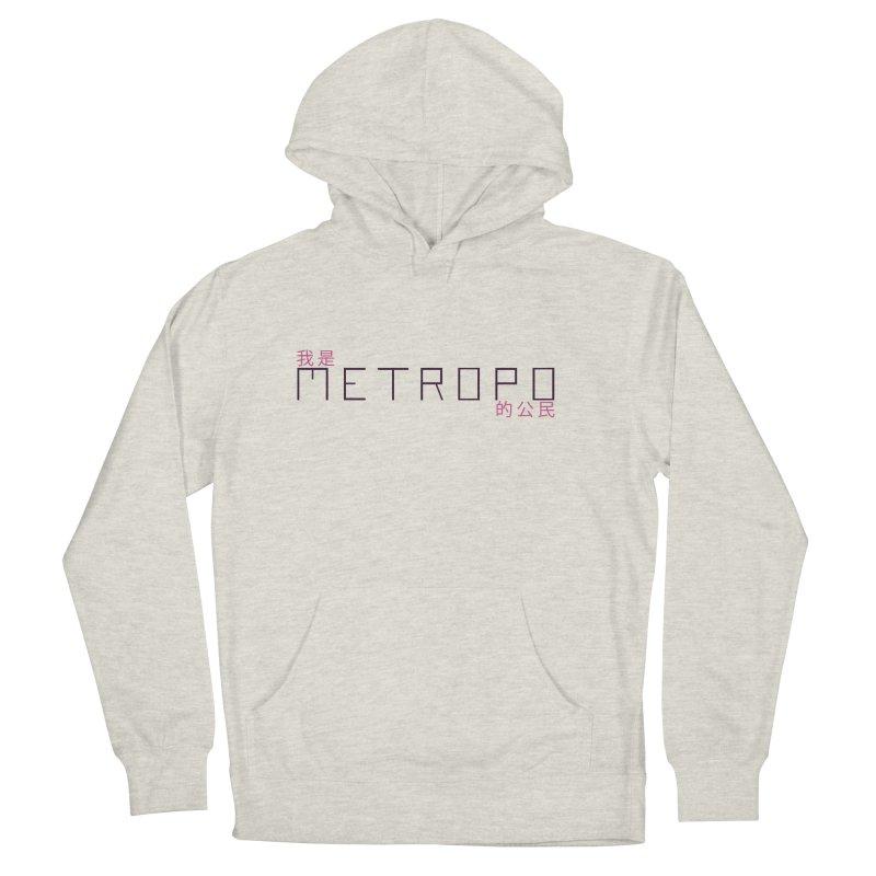 Citizen of Metropo Men's Pullover Hoody by METROPO the unending city