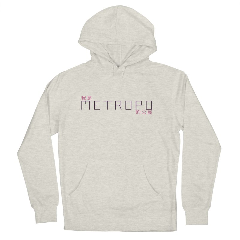 Citizen of Metropo Men's French Terry Pullover Hoody by METROPO the unending city