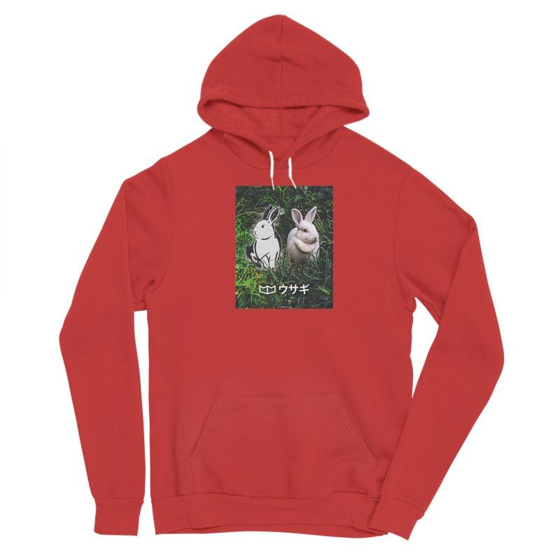 Usagi Men's Pullover Hoody by miggsmendoza's Shop