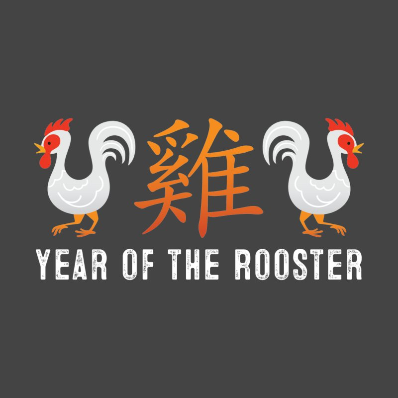 Year of the Rooster by Mighty Mandarin